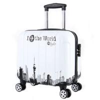 时尚儿童行李箱18寸可爱拉杆箱韩版16寸小清新旅行箱17寸卡通箱