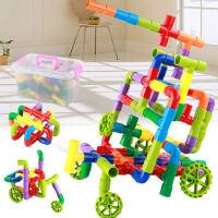 儿童拼装塑料水管道积木玩具拼插4男孩5益智力7女宝宝1-2-3-6周岁