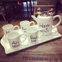 汉馨堂 水杯套装 欧式陶瓷冷水壶家用耐热茶壶茶具水具套装多功能创意凉水壶带托盘