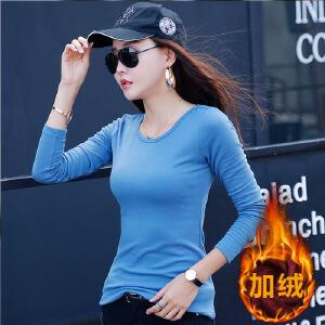 韩版新款女士一字领长袖上衣棉拉架加绒加厚保暖T恤打底衫