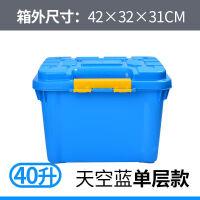 汽车收纳箱车载后备箱储物箱置物整理箱车用收纳盒杂物箱汽车用品