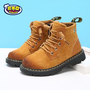 巴布豆童鞋 儿童马丁靴2017新款冬季加绒短靴保暖真皮男童马丁靴