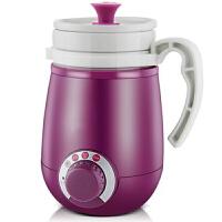 养生杯旅行电热杯迷你煮粥杯办公室热奶陶瓷电炖杯烧水保温杯 紫色