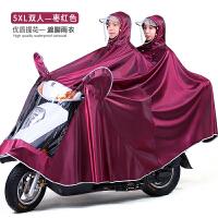 电动摩托自行车雨衣双人加大加厚加长遮脚母子防水雨披批 XXXXL