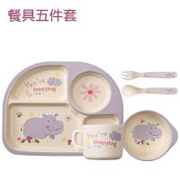 饭碗分隔创意 竹纤维儿童餐具套装密胺吃饭宝宝餐盘婴儿分格