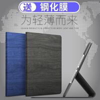 苹果iPad mini2保护套Pad mini4/2/1壳爱派1432迷你3硅胶iapd平板电脑7