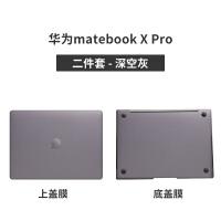 华为matebook13笔记本贴膜14xpro锐龙版贴纸荣耀magicbook保护套 华为x pro深空灰2件套