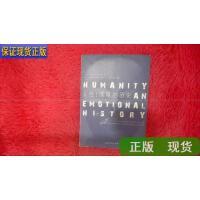 【二手旧书九成新】人性:情绪的历史 /斯图亚特・沃尔顿 上海科学普及出版社