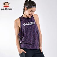 Paul Frank/大嘴猴瑜伽运动背心女宽松跑步健身罩衫段染透气速干