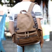 帆布双肩包男学院背包学生书包休闲韩版时尚潮流旅行包 咖啡色