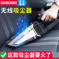 汽车车载吸尘器车用家用车两用大功率车内无线强力充电式小型专用
