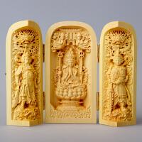 黄杨木雕佛像三开盒汽车摆件福禄寿观音三圣工艺品佛龛手把件