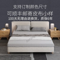 zuczug北欧布床现代简约布艺床双人软包床主卧1.8米可拆洗小户型 +3D面料环保乳胶加棕床垫