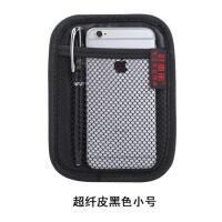 车载置物袋车内放手机袋粘贴式多功能网兜收纳挂袋汽车储物盒用品