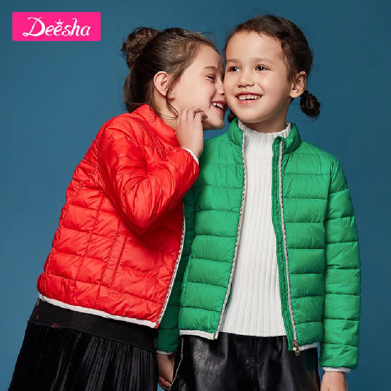 【3折价:107】笛莎女童棉衣冬装新款中大童轻薄上衣儿童拉链棉服外套 限时3件3折