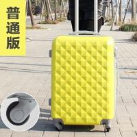 韩国万向轮拉杆箱旅行箱行李箱钻石红结婚箱子登机箱包20 24 SN3620
