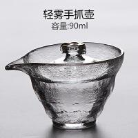 日式盖碗茶杯加厚耐热玻璃功夫茶具�N纹手抓壶大号三才泡茶碗