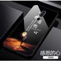 诺基亚X7手机壳Nokia X7钢化玻璃保护套TA-1131全包防摔硅胶硬壳个性创意抖音网红镜面防刮
