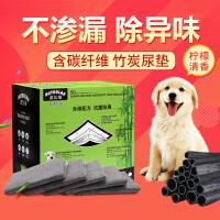 【支持礼品卡】狗狗用品尿片竹炭S100片宠物尿垫除臭猫泰迪尿不湿尿布hc6