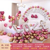 家居生活用品结婚气球装饰创意婚庆浪漫新房婚礼拉花铝膜字母婚房布置套装