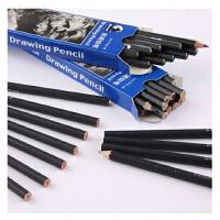 马利 绘图绘画素描铅笔C7401 2H-8B 绘图素描 铅笔套装 一盒一个型号下单请备注型号,此价格为一盒