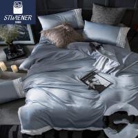 欧式天丝四件套全棉纯棉1.8m床上夏凉床单被套冰丝简约夏季床笠款 新品活动 拍下立减10元 数量有限 卖完为止