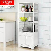 置物架落地多层厨房收纳架多功能微波炉架子家用碗柜储藏柜 四层白色有抽屉 60*34*150