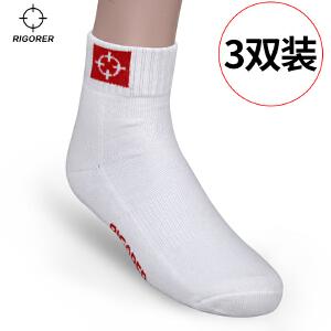 准者运动袜子棉吸汗防臭秋冬季中帮长袜黑白篮球运动袜