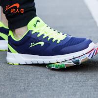 贵人鸟男鞋 新款跑步鞋透气休闲运动鞋男轻便慢跑鞋 P64207