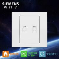 西门子开关插座面板悦动系列白色二位电脑电话插座面板86型墙壁插