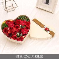 元旦情人节生日礼物香皂花送女朋友女友老婆浪漫走心玫瑰花束礼盒