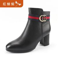 金粉世家 红蜻蜓旗下 冬季新款真皮短筒靴女靴优雅马丁靴