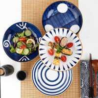 深菜盘4个装创意盘子日式ins风盘子菜盘家用创意陶瓷餐具套装