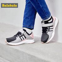 【3件3折价:80.7】巴拉巴拉女童鞋大童棉鞋儿童运动鞋新款冬季童鞋男童鞋子