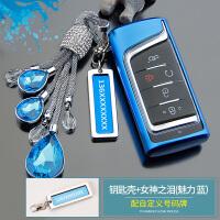 广汽传祺GS4钥匙包GS8 GS5 GA6 GS7 GS3 GA8汽车钥匙包套改装壳扣