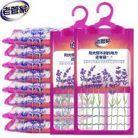 老管家10袋装可挂式家用除湿袋除湿室内干燥剂防潮剂衣柜吸湿防霉