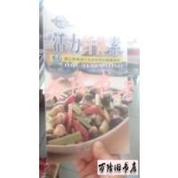 【旧书二手书85品】营养与保健系列:活力纤体素-70道让身体进行光合作用的健康美味 /蔡万利 科学出版社