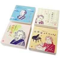 日本 历史名人史绪 方格 爱因斯坦 文豪 手帐素材便签本复古便笺