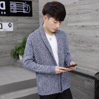 2018新款秋季男士开衫毛衣青年韩版针织衫学生纯色外套男装披风潮反季