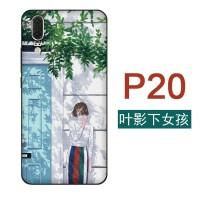 华为手机壳p20p30日韩插画nova4日系手绘3文艺2s mate20pro女plus