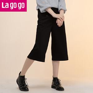 Lagogo/拉谷谷2017春季新款直筒纯色高腰裤子