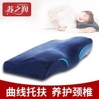 慢回弹护颈记忆枕太空记忆棉非保健颈椎枕健康睡眠枕芯枕头