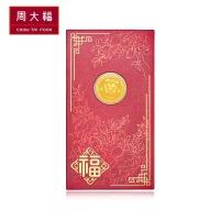 周大福珠宝金犬旺福狗年金币足金黄金R 20822