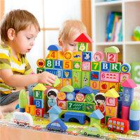 婴幼儿童3-6周岁5女孩宝宝1-2岁男孩木头拼装早教4积木益智力玩具