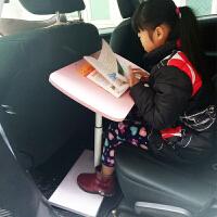 车用可折叠小桌板后座车载平板笔记本支架电脑桌子汽车内餐桌书桌 粉色桌面