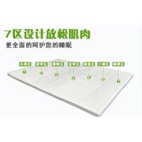 泰国天然乳胶床垫5cm微瑕疵七区按摩1.8米双人榻榻米席梦思1.5米