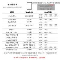 2018新款保护套苹果平板pro11星星水彩9.7创意休眠ipad Air2外壳