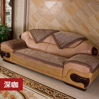 欧式皮沙发垫金丝毛绒坐垫防滑冬季沙发套123组合全包全盖客厅