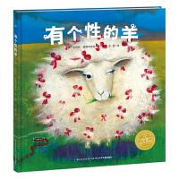 海豚绘本花园:有个性的羊(平)(新版)