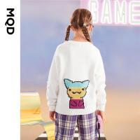 【2件3折后价:129】MQD童装女童卡通打底针织衫21秋装新款儿童甜美女孩毛衣韩版潮